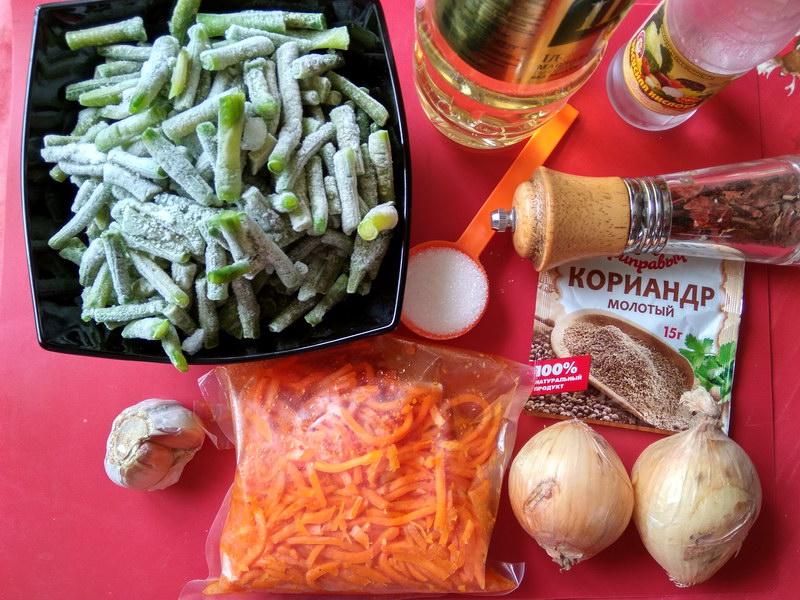 Салат со стручковой фасолью «Корейский»