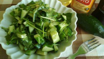Салат из огурцов с рукколой – итальянское блюдо для лета