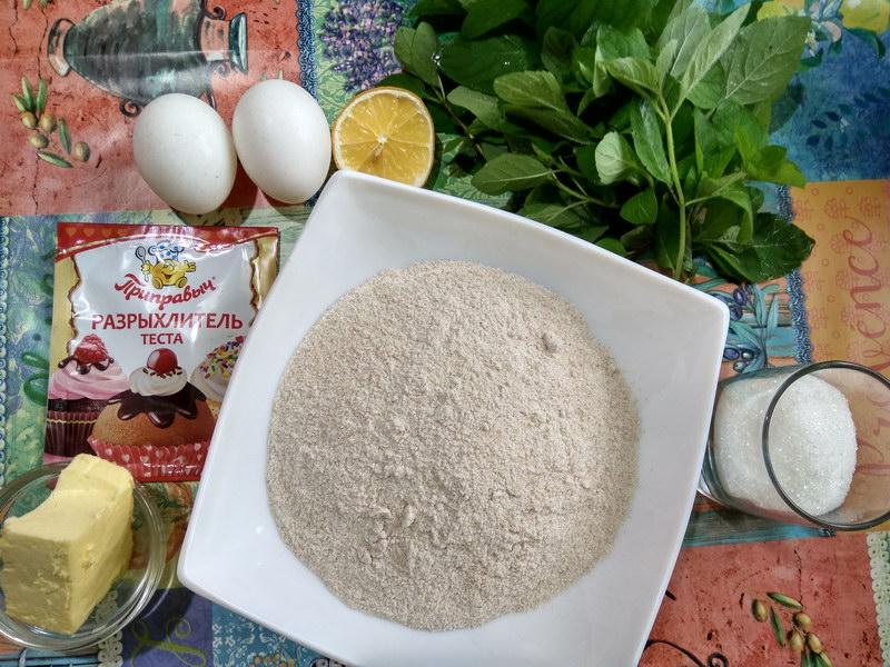 Замечательное Мятное печенье к чаю. Готовится очень просто, в составе нет редких ингредиентов, всё натурально