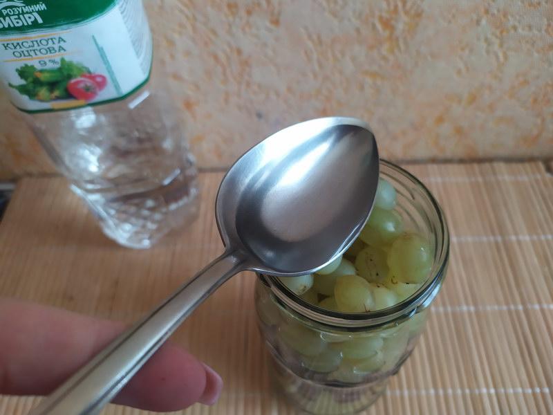 Маринованный виноград «Домашние оливки» - кисло-сладкие на вкус и упругие, как свежий