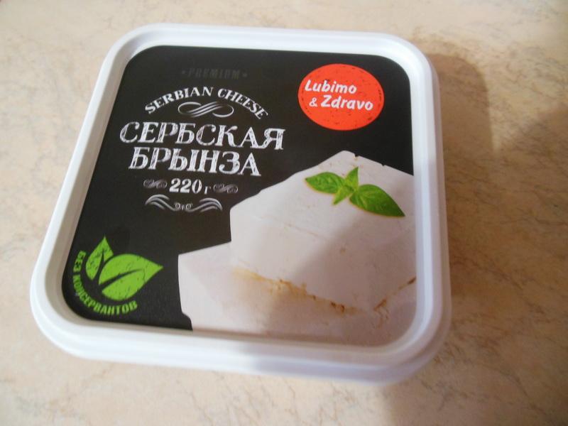 Рецепт вкусных балканских булочек «Сербская проя» - очень вкусно и как выпечка и как альтернатива хлебу