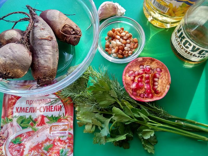 Свекольные пхали с орешками. Обалденная грузинская закуска на новый лад
