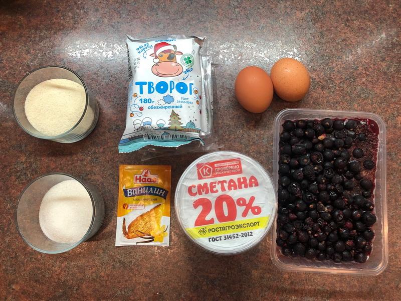 Обалденно вкусный творожный пирог с ягодами (получается абсолютно воздушный и очень нежный)