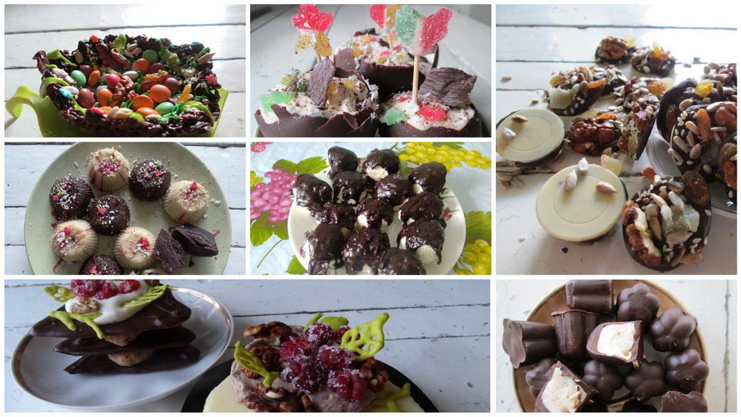 Шоколадный мир