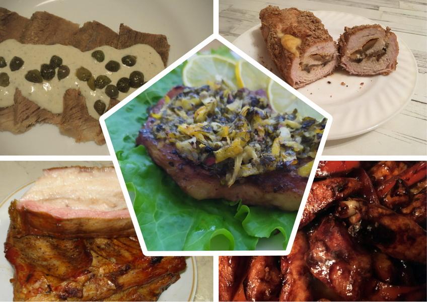 Идеальное мясное меню к праздникам. Моя 5-ка рецептов